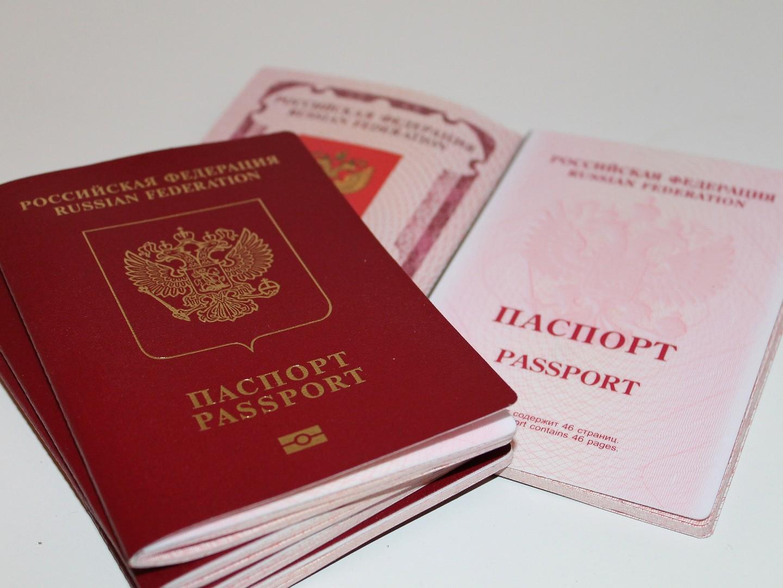 замена паспорта при разводе