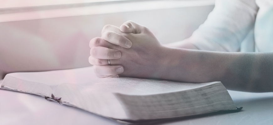 Молитва от измены мужа