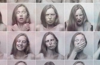 Биполярное расстройство что это