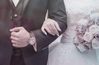 Гражданский брак это