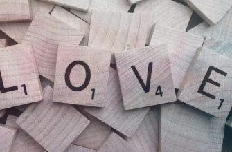 факты о любви