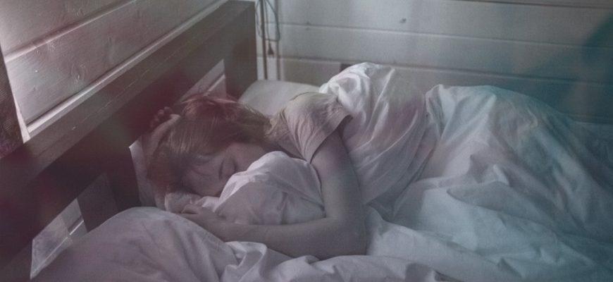 как можно быстро уснуть