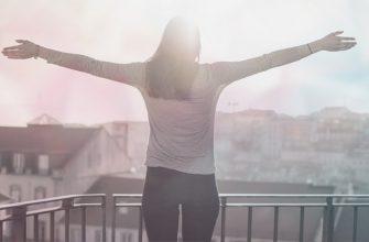 как начать жить и перестать беспокоиться