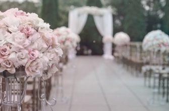 20 лет какая свадьба