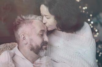 свадьба 45 лет какая
