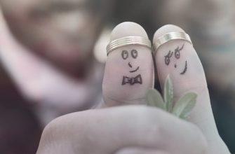 свадьба 37 лет какая
